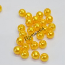 Бусины ярко-желтые, 8 мм