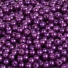Бусины фиолетовые, 8 мм