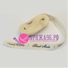 Нашивка Hand Made, 15х55, цвет бежевый