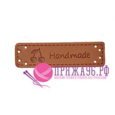 Бирка Hand made под кожу 15х50 мм, вишенки