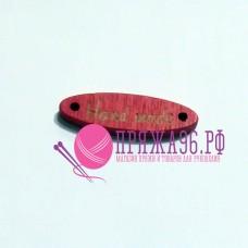 Бирка Hand made лепесток 7х30 мм, красный