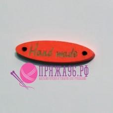 Бирка Hand made лепесток 7х30 мм, оранжевый