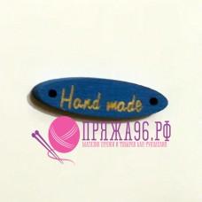 Бирка Hand made лепесток 7х30 мм, синий