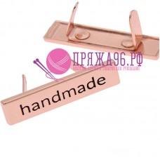 Лейбл Handmade, металл, цвет розовое золото