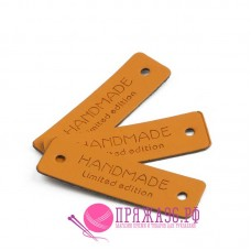 Бирка Hand made limited edition под кожу 15х55 мм, светло-коричневый