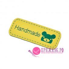 Бирка Hand made под кожу 12х42 мм, желтый с зеленым мишкой