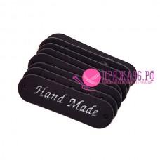 Бирка Hand made под кожу 12х45 мм, черный
