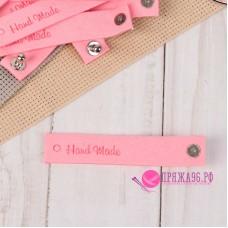 Бирка Hand made съёмная, под кожу, 80×15 мм, цвет розовый