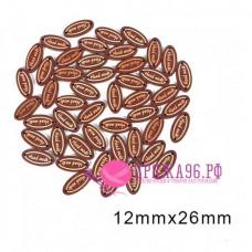 Бирка овал коричневый Hand made 12х26 мм, дерево