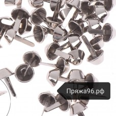 Брадсы 6х12 мм серебро