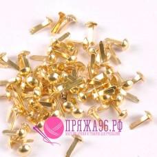 Брадсы 5х10 мм золото