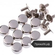 Кобурные кнопки цилиндрические, цвет серебро, 8 мм
