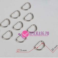 Полукольца для сумок, d (внутр) = 20 мм, цвет серебряный, 3 мм