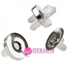 Защелка-магнит для сумок диаметр 18 мм никель