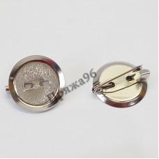 Застежка для броши круглая 20 мм