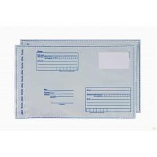 Почтовый пакет 320х355