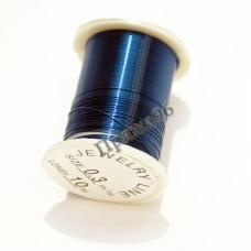 Проволока для бисероплетения 0,3 мм, цвет синий, 10 м