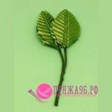 Листочки декоративные 3,8х6 см, цвет зеленый