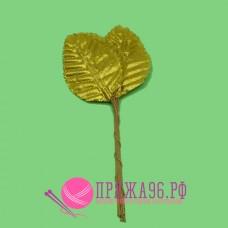 Листочки декоративные 3х5 см, цвет золотой