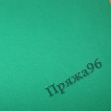 Фоамиран глубокий зеленый, 1 мм