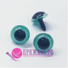 Глазки для игрушек ярко-бирюзовые шурупе, d = 12 мм