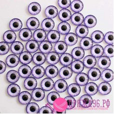 Живые глазки 10 мм, сиреневые, стекло, клеевые