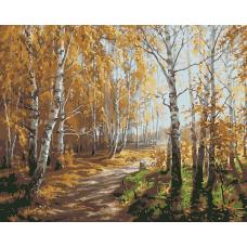 Картина по номерам - Осенняя прогулка 40х50см