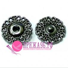 Кнопка пришивная потайная декоративная, диаметр 25 мм, цвет черный никель