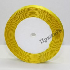 Атласная лента, 12 мм, №149 желтый