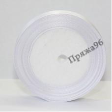 Атласная лента, 12 мм, №143 белый