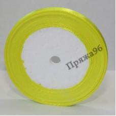 Атласная лента, 6 мм, №17 лимон