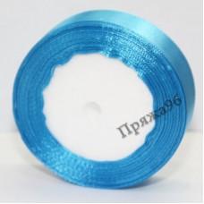 Атласная лента, 25 мм, №97, цвет голубая бирюза