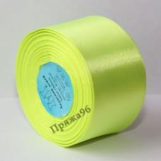 Атласная лента, 50 мм, цвет №058 ярко-лимонный