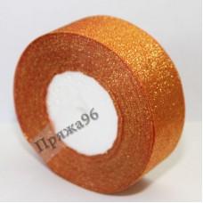Парчовая лента, цвет №311 оранжевый, 40 мм