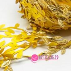 Листочки на тесьме, 10 мм, цвет золото